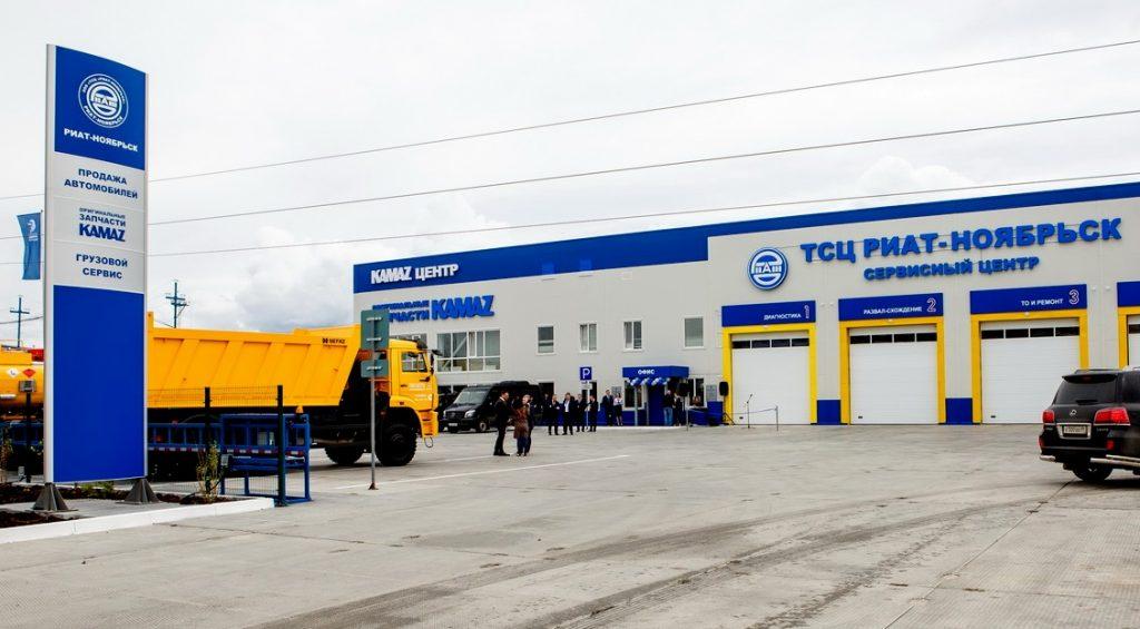 Открылся новый магазин пневмоподвески в г. Ноябрьск - ЯМАЛ (Ямало ... | 565x1024