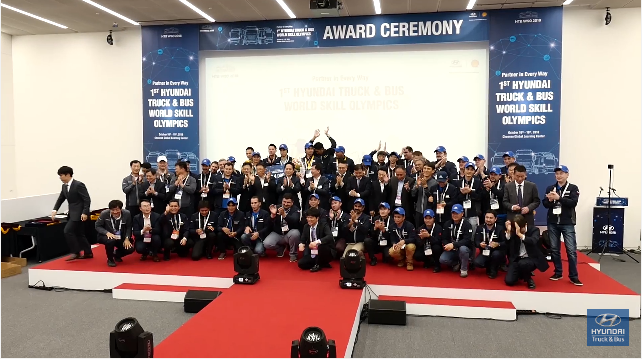 Hyundai Truck & Bus World Skill Olympic
