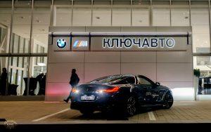 BMW КЛЮЧАВТО в Ставрополе