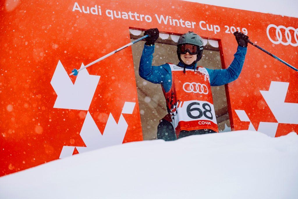 Audi quattro Winter Cup