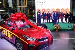 2000000-й автомобиль