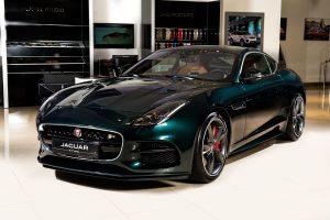 Jaguar Aura