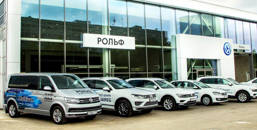 Volkswagen РОЛЬФ Юг