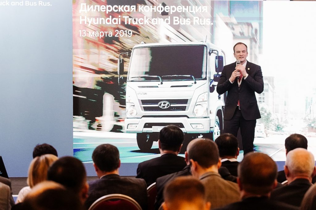 дилерская конференция Hyundai Truck and Bus