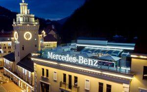 Mercedes Sky Lounge