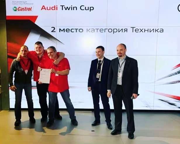 Audi Twin Cup 2019
