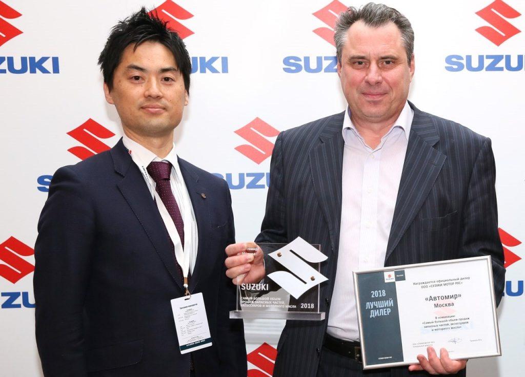 успешным дилером Suzuki
