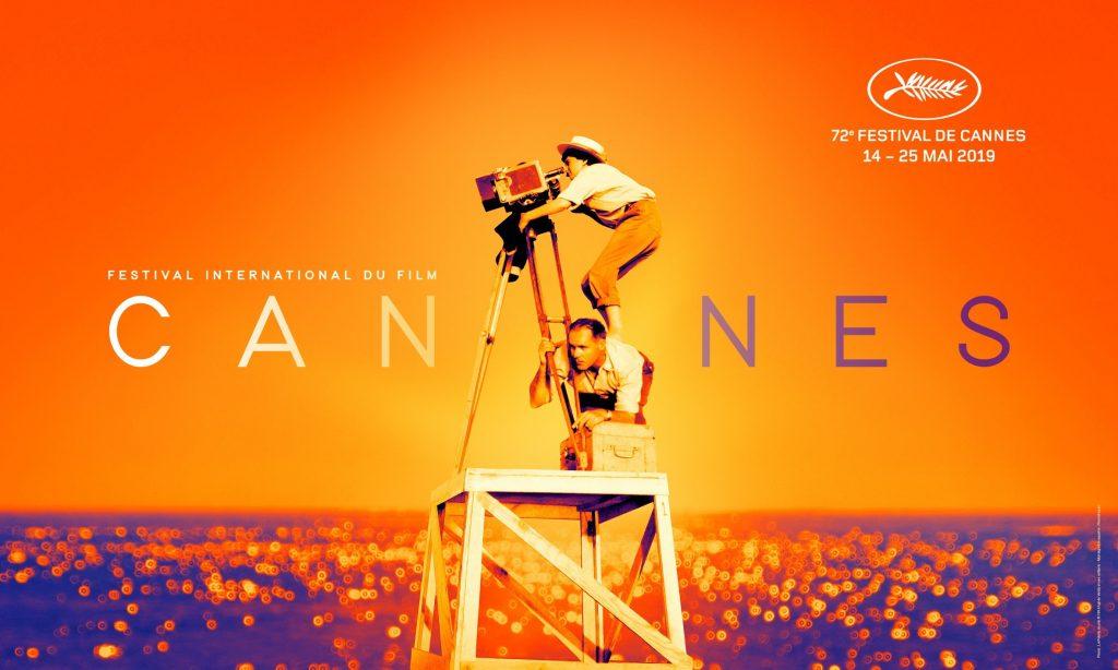 Каннского кинофестиваля