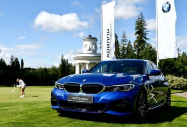 BMW Avilon Golf Cup