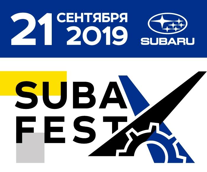 Subafest