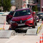 Гранд Тур Renault ARKANA