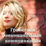 Наталья Филина