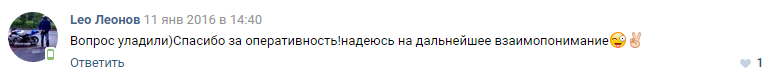 Рис.8(ч.1)