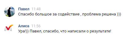 Рис.8(ч.2)