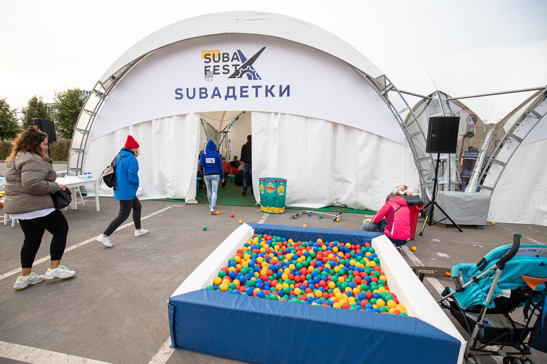 Subafest 2019