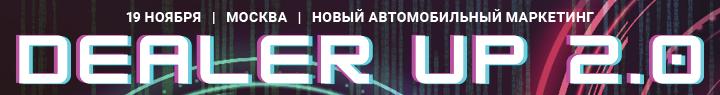 DealerUp 2.0
